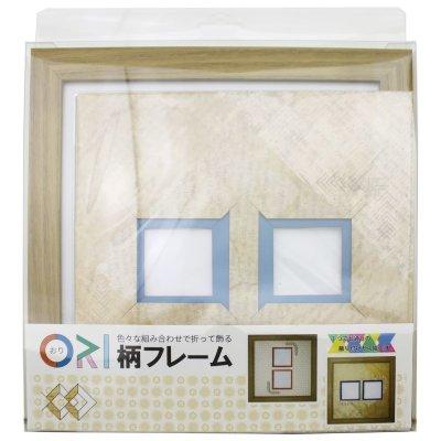 画像3: スクエア62W 三角形 古紙風×小紋 Y