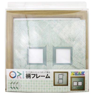 画像3: スクエア62W 台形 古紙風×小紋 G