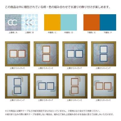 画像2: スクエア62W 円形 古紙風×小紋 B