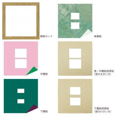 画像4: チェキW 円形 古紙風×小紋柄 G