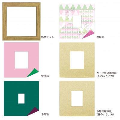 画像4: チェキS 台形 幾何学×ドット R