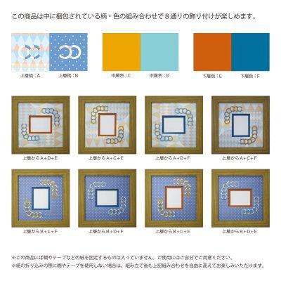 画像2: チェキS 円形 幾何学×ドット B