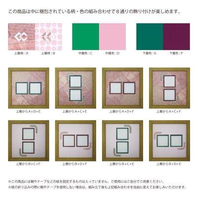 画像2: スクエア62W 三角形 古紙風×小紋 R