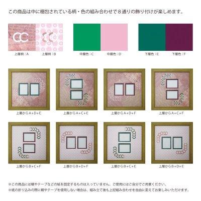 画像2: チェキW 円形 古紙風×小紋柄 R
