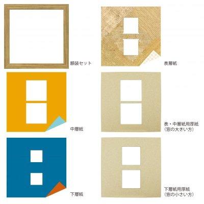 画像4: スクエア62W 円形 古紙風×小紋 Y