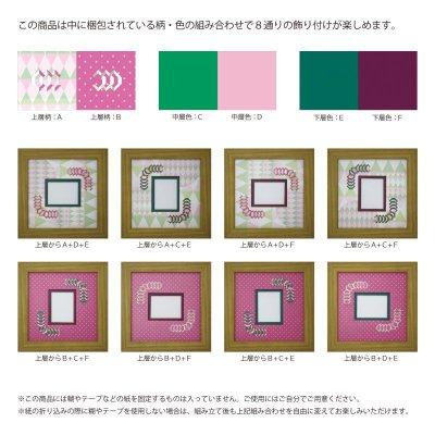 画像2: チェキS 台形 幾何学×ドット R