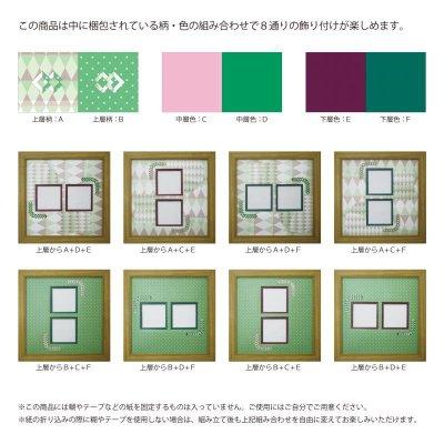 画像2: スクエア62W 三角形 幾何学×ドット G