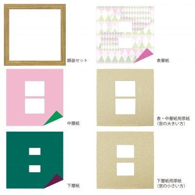 画像4: チェキW 三角形 幾何学×ドット R