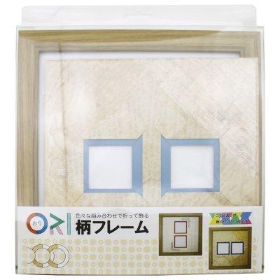 画像3: スクエア62W 円形 古紙風×小紋 Y