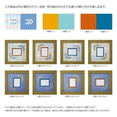 画像2: チェキS 台形 幾何学×ドット B