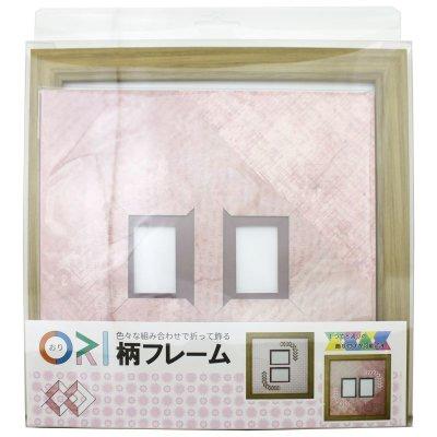 画像3: チェキW 三角形 古紙風×小紋柄 R