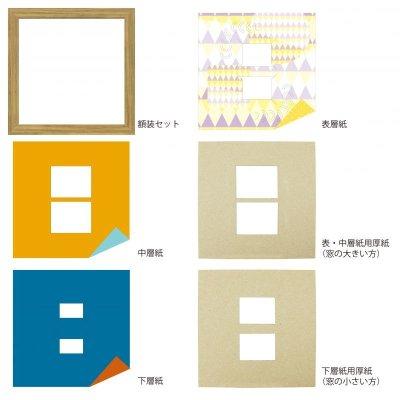 画像4: チェキW 円形 幾何学×ドット Y
