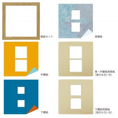 画像4: スクエア62W 円形 古紙風×小紋 B