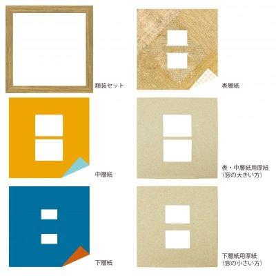 画像4: チェキW 台形 古紙風×小紋柄 Y