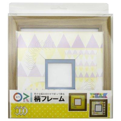 画像3: スクエア62 台形 幾何学×ドット柄 Y