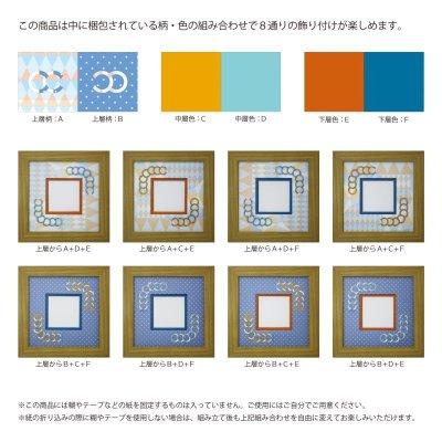 画像2: スクエア62 円形 幾何学×ドット柄 B