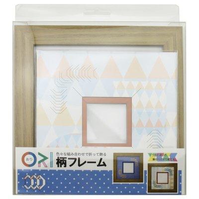 画像3: スクエア62 台形 幾何学×ドット柄 B