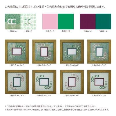 画像2: チェキS 円形 古紙風×小紋柄 G