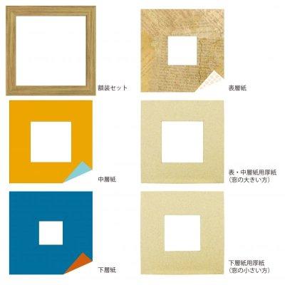 画像4: スクエア62 円形 古紙風×小紋柄 Y