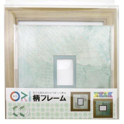 画像3: チェキS 円形 古紙風×小紋柄 G
