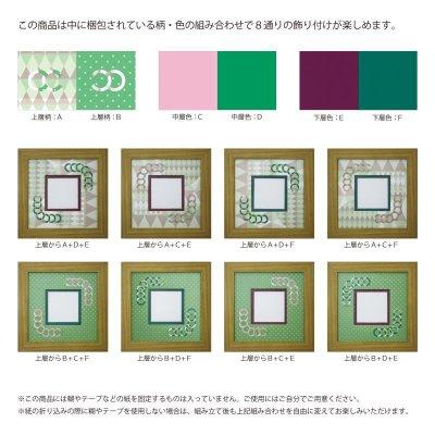 画像2: スクエア62 円形 幾何学×ドット柄 G