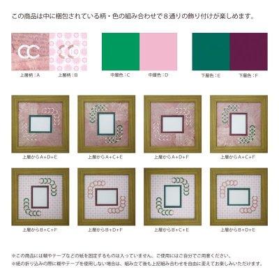 画像2: チェキS 円形 古紙風×小紋柄 R