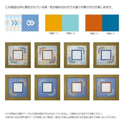 画像2: スクエア62 三角 幾何学×ドット柄 B