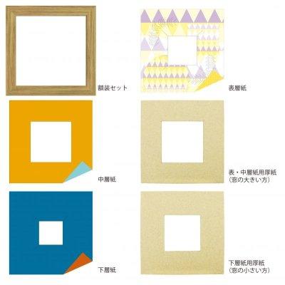 画像4: スクエア62 台形 幾何学×ドット柄 Y