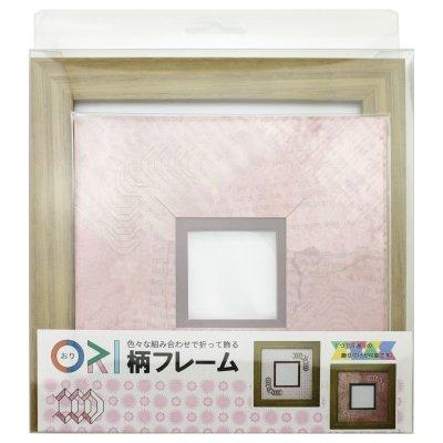 画像3: スクエア62 台形 古紙風×小紋柄 R