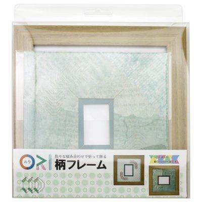 画像3: チェキS 台形 古紙風×小紋柄 G