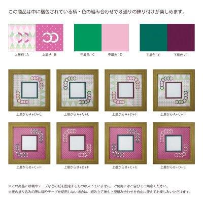 画像2: スクエア62 円形 幾何学×ドット柄 R