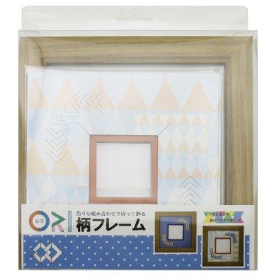 画像3: スクエア62 三角 幾何学×ドット柄 B