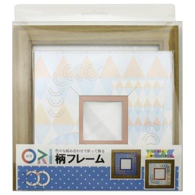 画像3: スクエア62 円形 幾何学×ドット柄 B