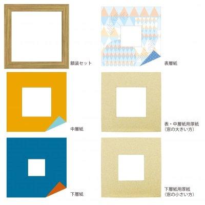 画像4: スクエア62 三角 幾何学×ドット柄 B