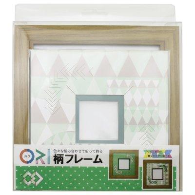 画像3: スクエア62 三角 幾何学×ドット柄 G