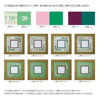 画像2: スクエア62 三角 幾何学×ドット柄 G