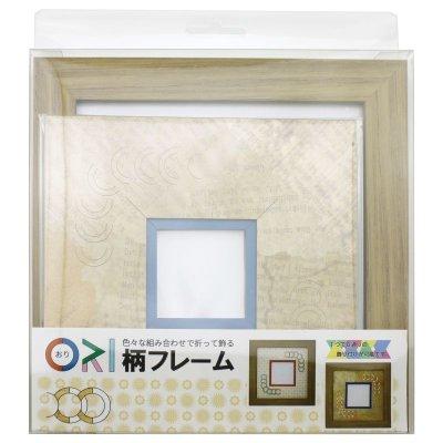 画像3: スクエア62 円形 古紙風×小紋柄 Y