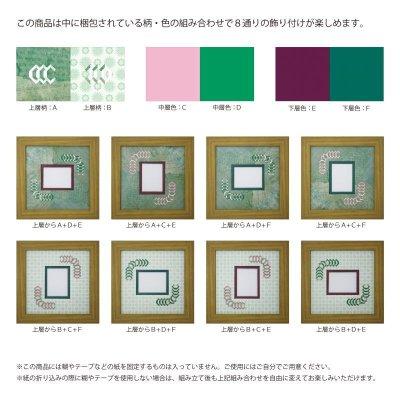 画像2: チェキS 台形 古紙風×小紋柄 G
