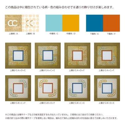 画像2: スクエア62 円形 古紙風×小紋柄 Y