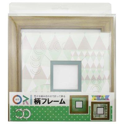 画像3: スクエア62 円形 幾何学×ドット柄 G