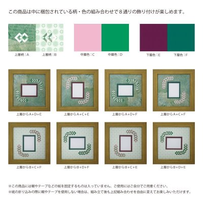 画像2: チェキS 三角形 古紙風×小紋柄 G
