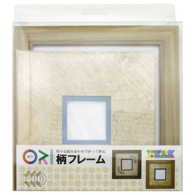 画像3: スクエア62 台形 古紙風×小紋柄 Y