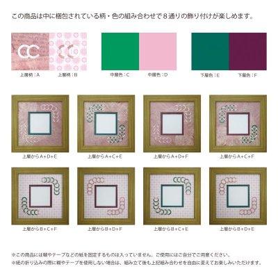 画像2: スクエア62 円形 古紙風×小紋柄 R