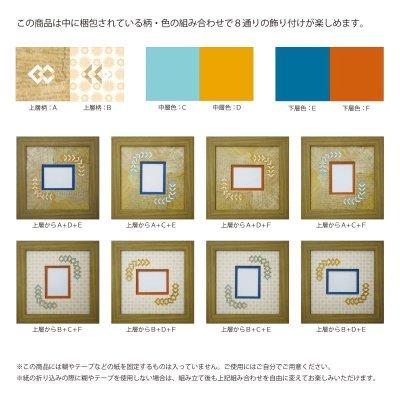 画像2: チェキS 三角形 古紙風×小紋柄 Y