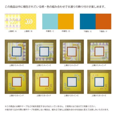 画像2: スクエア62 台形 幾何学×ドット柄 Y