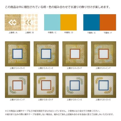 画像2: スクエア62 三角 古紙風×小紋柄 Y