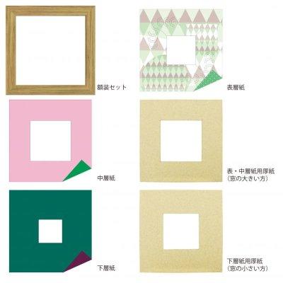 画像4: スクエア62 円形 幾何学×ドット柄 G