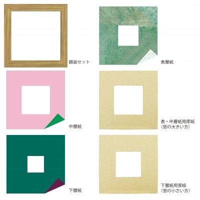 画像4: スクエア62 三角 古紙風×小紋柄 G