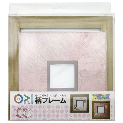画像3: スクエア62 円形 古紙風×小紋柄 R