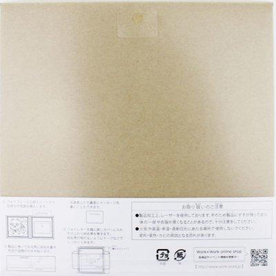 画像3: 戌 赤 フォトレター